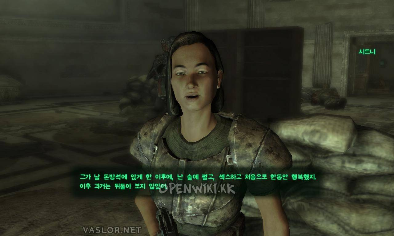 Fallout  Teen Cate